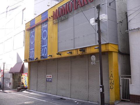 2009011711.jpg 町田モディ裏