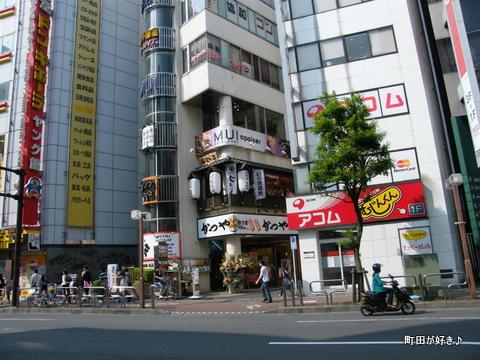 20100605198じとっこ 町田店