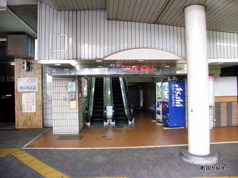 2010082921小田急ツインパル