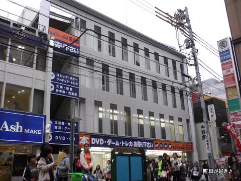 2009111421 ブックオフ町田中央通り本館