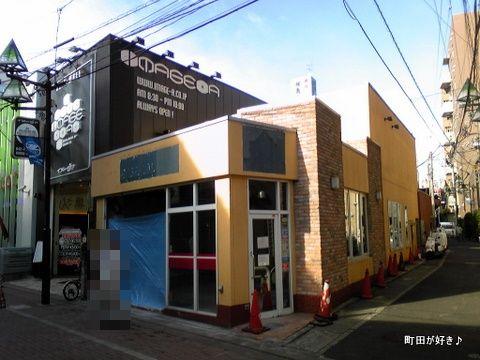 2010082803ガスト町田東店 8/8閉店