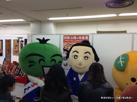 2013022304すだちくん 坂本龍馬@小田急百貨店町田店