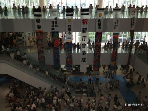 2012062328町田市役所新庁舎