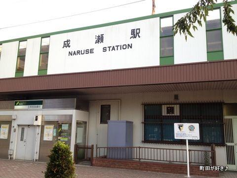 2012063062@JR横浜線成瀬駅北口