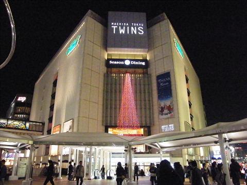 20081115079.jpg 町田東急ツインズのイルミネーション