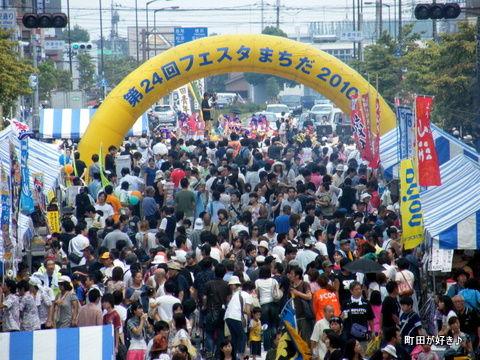 2010091206フェスタまちだ2010 町田エイサー祭り