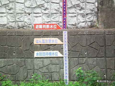 2011100210恩田川・高瀬橋