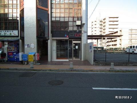 2011021394ちょっとCUT成瀬店閉店