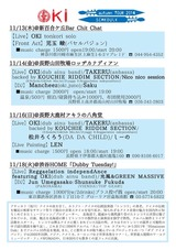 2014-10-26-20-05-03