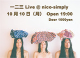 10-hifumi