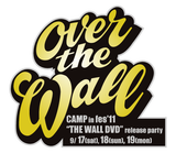 logo_overthewall