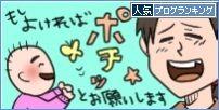 user-banner