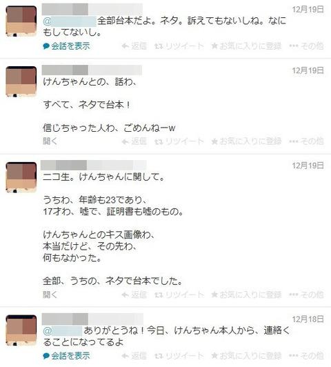 ari姫 Twitter