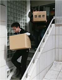歌舞伎町脱法ハーブ店摘発