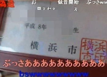 ari姫 某手帳