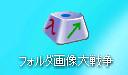 bdcam 2011-06-16 18-09-03-000