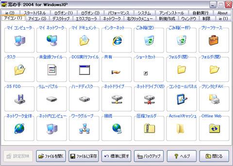 bdcam 2011-05-30 23-44-00-937