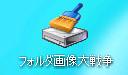 bdcam 2011-06-16 18-10-11-359