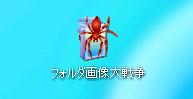 bdcam 2011-06-16 17-59-37-843