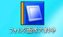 bdcam 2011-06-16 18-10-36-406