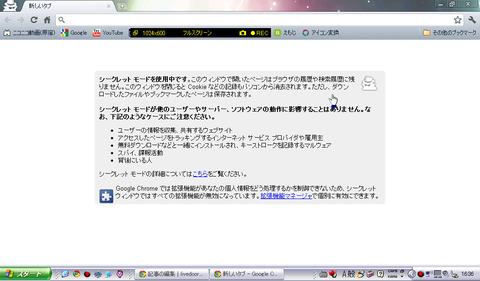 bdcam 2011-06-18 16-36-03-421