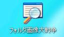 bdcam 2011-06-16 18-11-15-781