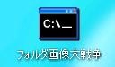bdcam 2011-06-16 18-09-49-593