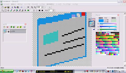 bdcam 2011-06-19 17-01-05-046