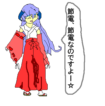 コピー ~ 羽入