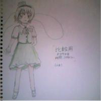 妖夢(小学校五年生程度)