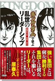 suntzu-book5