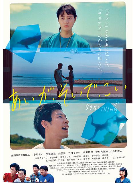 M FUNNoName_2019-6-22_11-6-27_No-00