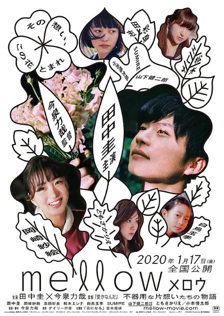 M FUNNoName_2020-1-18_8-57-18_No-00