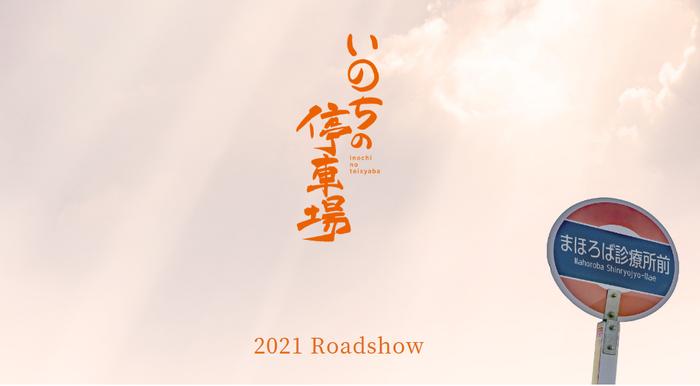 M FUNNoName_2020-9-12_14-32-30_No-00