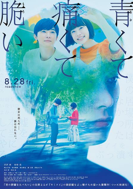 M FUNNoName_2020-7-24_16-46-24_No-00
