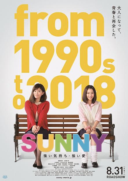 M FUNNoName_2020-7-19_12-41-29_No-00