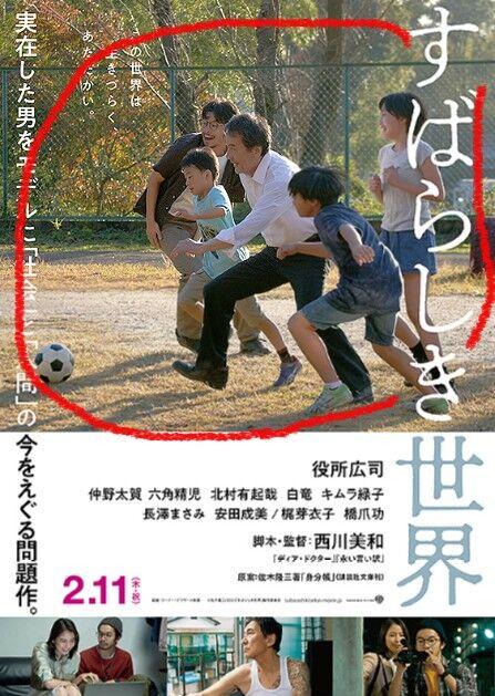 M FUNNoName_2021-2-12_22-22-14_No-00