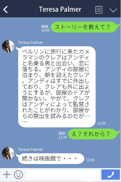 M Fun_2018-4-7_11-2-23_No-00