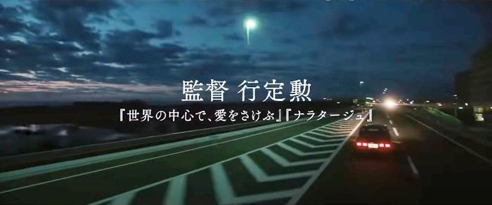 M FUNNoName_2020-8-11_10-57-9_No-00