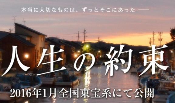 SnapCrab_NoName_2015-12-21_0-7-2_No-00