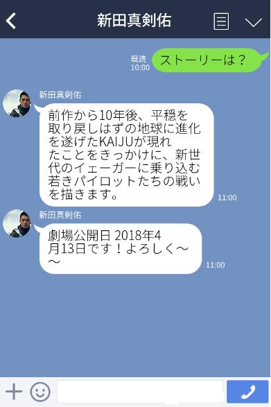 M Fun_2018-4-7_14-47-47_No-00