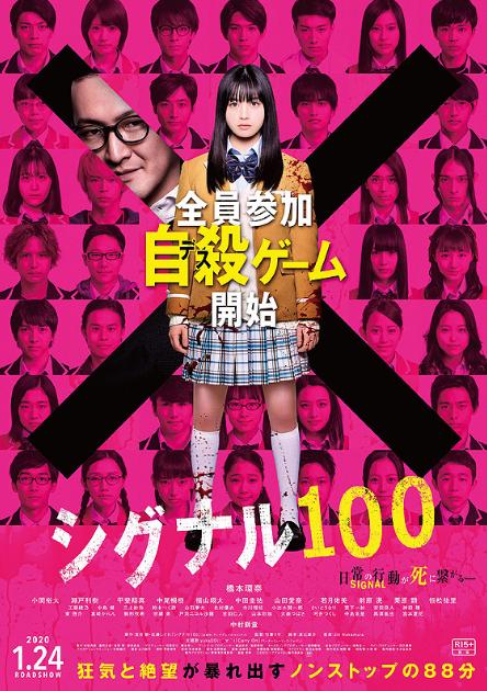 M FUNNoName_2020-1-18_13-46-5_No-00