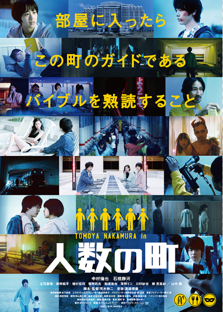 M FUNNoName_2020-8-23_11-45-36_No-00