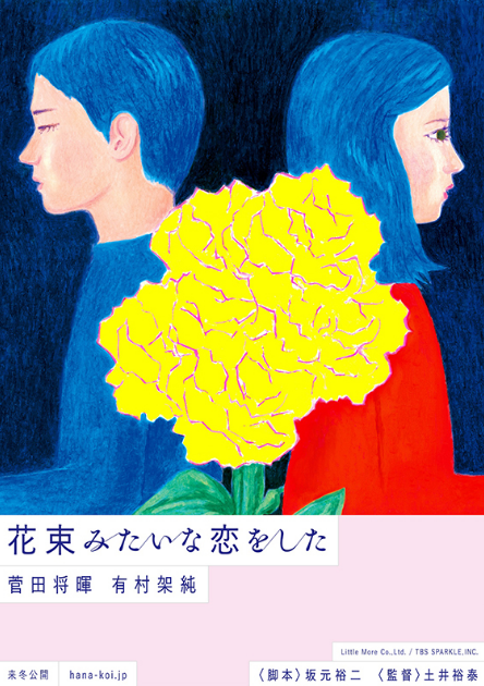M FUNNoName_2020-8-22_14-49-3_No-00