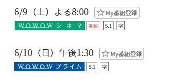 M Fun_2018-6-9_8-29-27_No-00