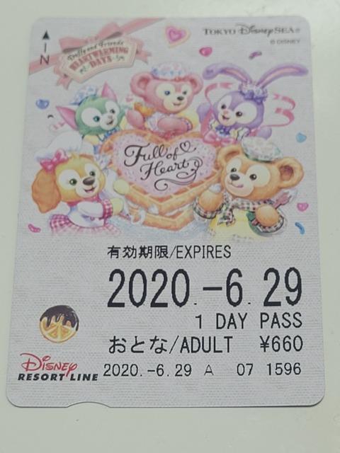 20200630_110234