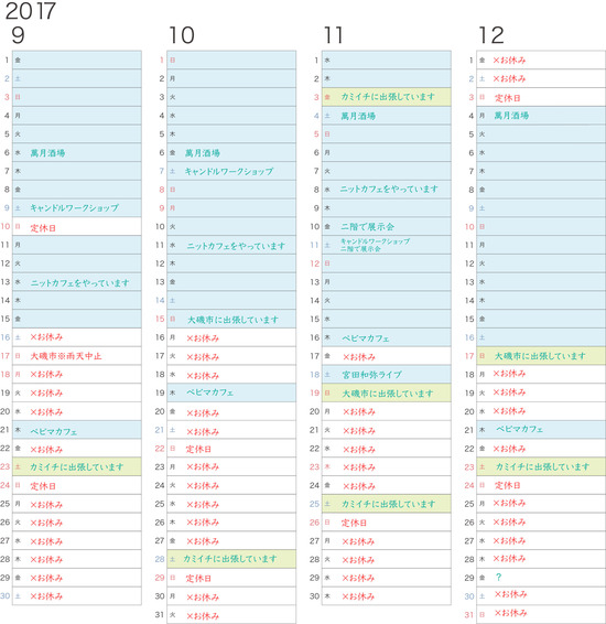 calendar9_12