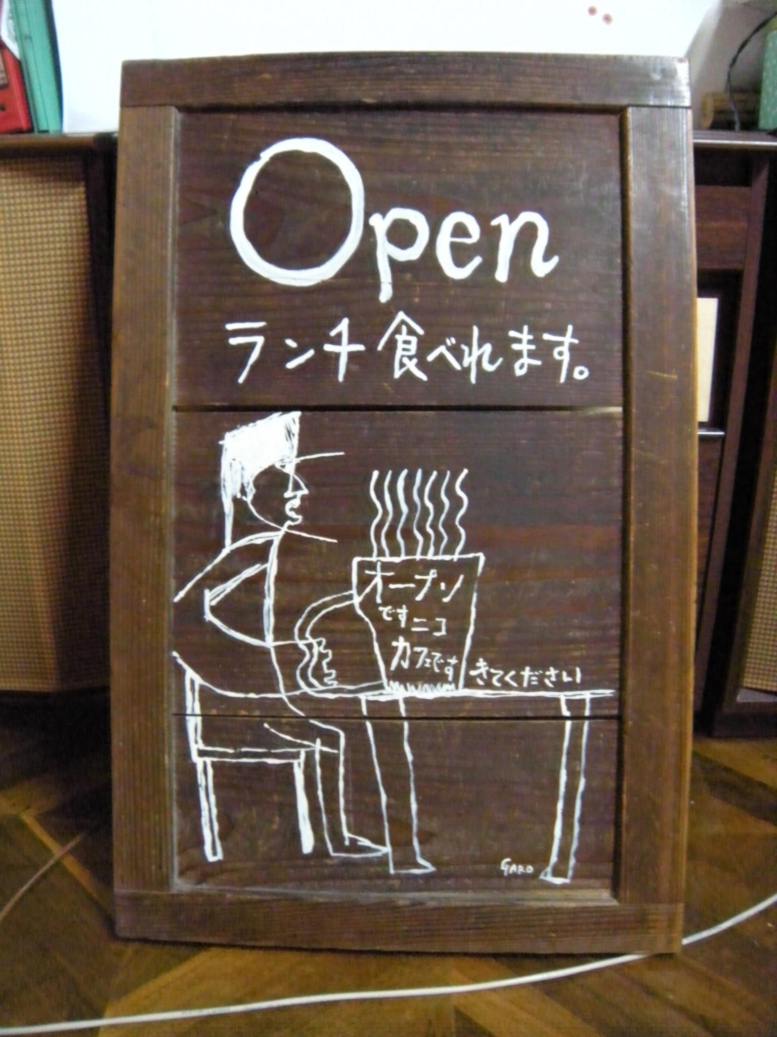 �����nico cafe �������