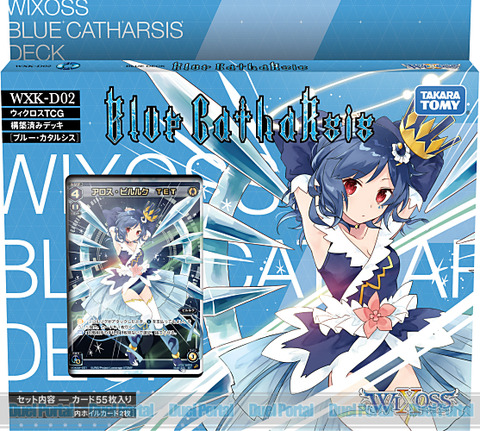 Blue CathaRsis