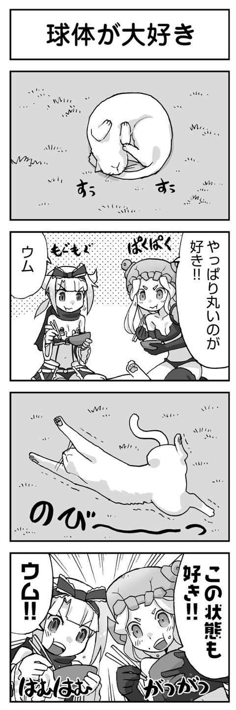 comic_160708_02